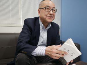 JPM専務理事 宮久哲実